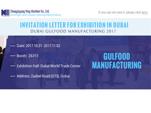 Exhibition Booth Invitation : Straight line filling machine king machine is a manufacturer and