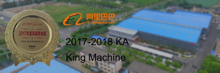 alibaba-award-encourages-king-machine-01