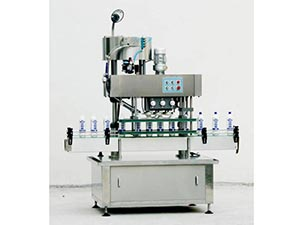 Full-automatic-Vertical-Capping-Machine