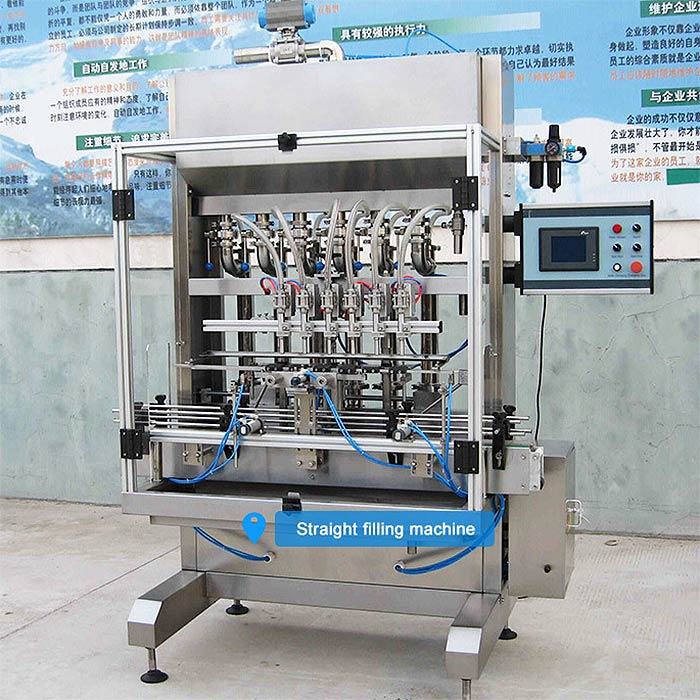 automatic-laundry-detergent-filling-machine