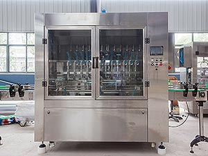 small-scale-edible-oil-bottling-filling-machine